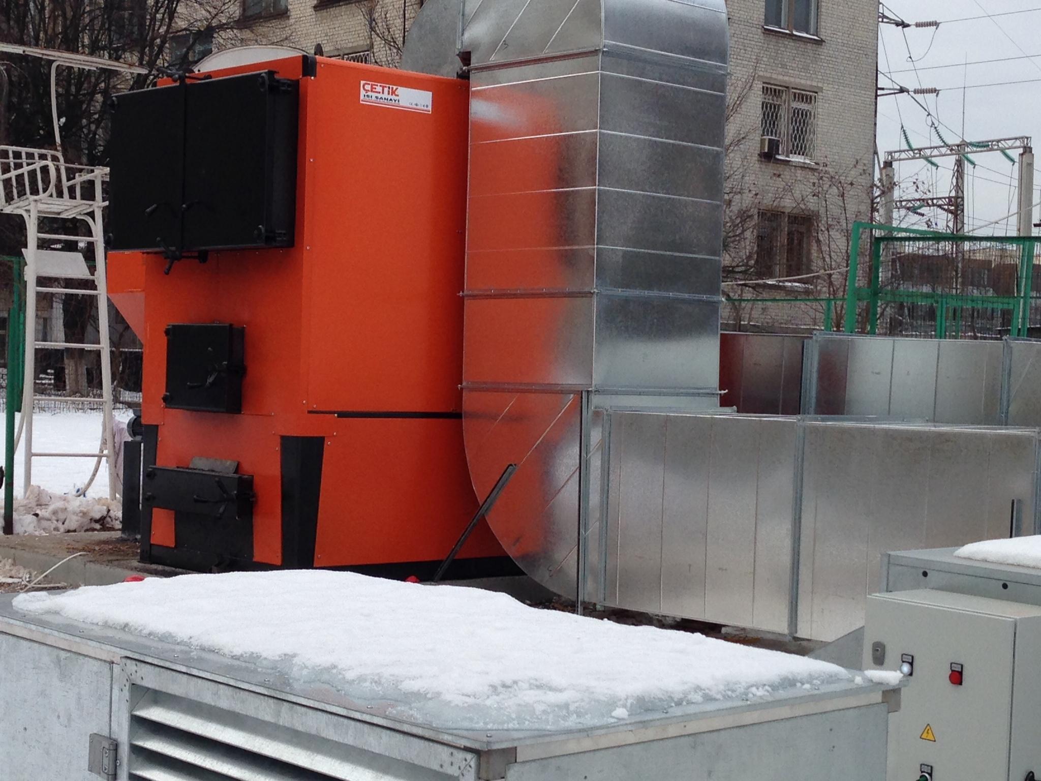Теплогенератор на пелетах 407 кВт - Референції | ЕкоЕнергоПроект